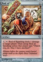 Rod of Spanking
