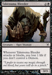 Takenuma Bleeder