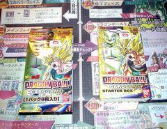 Dragonball Card Game