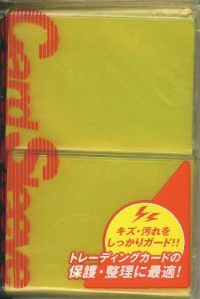 Aclass Transluscent Pack of 100 in Yellow