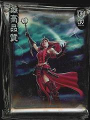 Max Protection Mistress of the Elements Large Sleeves