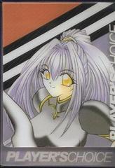 Players Choice Anime Dragon Knight Deck Box