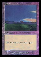 Plains - DCI Arena 2001 Ice Age FOIL art