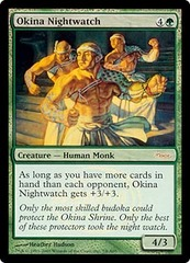 Okina Nightwatch - Foil