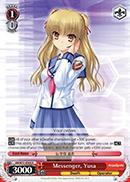 Messenger, Yusa - AB/W31-E065 - R