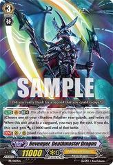 Revenger, Deathmaster Dragon - PR/0127EN - PR