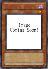 Gladiator Beast Essedarii - Green - DL18-EN010 - Rare - Unlimited Edition