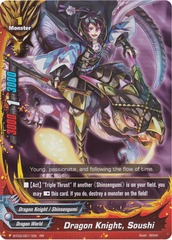 Dragon Knight, Soushi - BT03/0011EN - RR