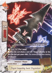 Dragon Vanquishing Sword, Dragonslayer - BT03/0070EN - U