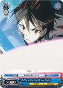 Battle in the Front Lines Kirito - SAO/S26-076 - C