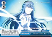 Reunion with Yui - SAO/S26-080 - CC