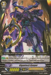 Gigantech Keeper - BT15/043EN - C on Channel Fireball