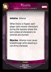 Elanis, Home to Infant Terrible - Foil