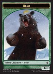 Bear Token Khans of Tarkir