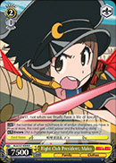 Fight Club President, Mako - KLK/S27-E004 - R