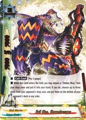 Evil Sins, Shumokuzame - EB01/0010 - R