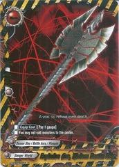 Explosive Axe, Ricdeau Demon Slay - EB02/0016 - R