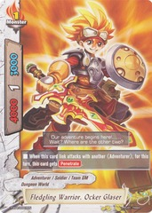 Fledgling Warrior, Ocker Glaser - TD04/0007 - C