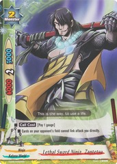 Lethal Sword Ninja, Zantetsu - TD05/0002 - C