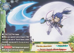 Secret Sword, Moon Fang - TD05/0019 - C