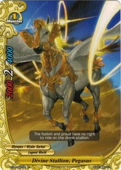 Divine Stallion, Pegasus - BT04/0087 - C