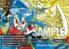 Dragonic Punisher - PR/0023EN - PR