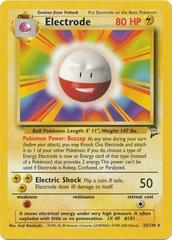 Electrode - 25/130 - Rare - Unlimited Edition