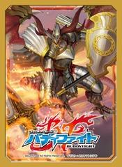 Vol. 11 Thunder Knights, Halberd Dragon Sleeves