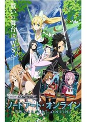 Sword Art Online Booster Box (Japanese)