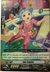 Egg Juggler - PR/0123EN - PR