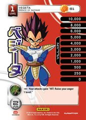 Vegeta - Prince of Saiyans - 1 - High Tech Foil