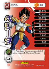 Vegeta - Empowered - 3 - High Tech Foil
