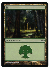 Forest - Foil - 2011 MPS Promo on Channel Fireball