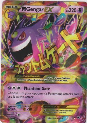 Mega-Gengar-EX - 121/119 - Secret Rare