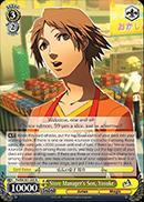 P4/EN-S01-005 R Store Manager's Son Yosuke