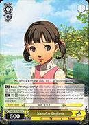 Nanako Dojima - P4/EN-S01-006 - U