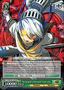 The Raging Bull of Destruction Shadow Labrys - P4/EN-S01-022 - RR