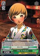 Chie in Yukata - P4/EN-S01-031 - U