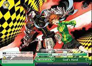 God's Hand - P4/EN-S01-047 - CR
