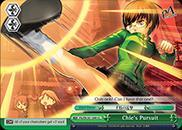Chie's Pursuit - P4/EN-S01-049 - CC