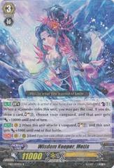 Wisdom Keeper, Metis - EB12/009EN - R