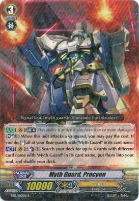 Myth Guard, Procyon - EB12/010EN - R
