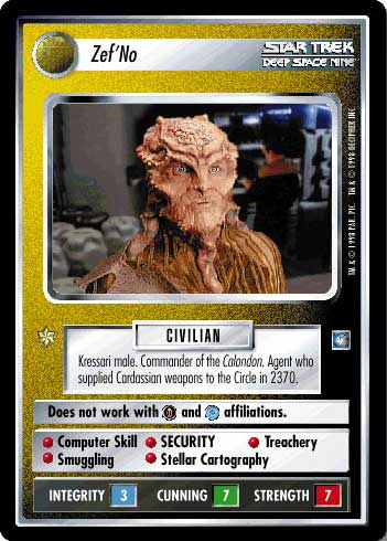 Star Trek CCG DS9 Deep Space 9 Lenaris Holem
