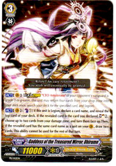 Goddess of the Treasured Mirror, Ohirume - PR/0142EN - PR