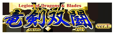 Cardfight!! Vanguard VGE-BT16 Legion of Dragons & Blades Booster Pack