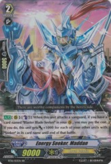 Energy Seeker, Maddan - BT16/013EN - RR