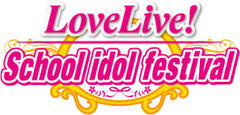 Love Live! School idol Festival ver.E Extra Booster Pack