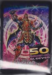 Yu-Gi-Oh Shi-En Card Sleeve 50 ct