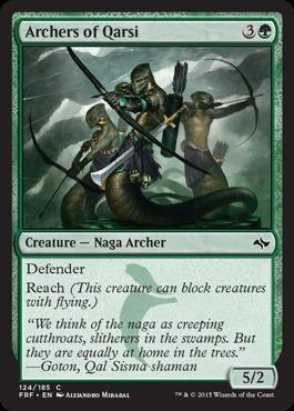 Archers of Qarsi - Foil