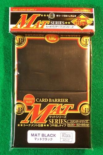 KMC Mat Black Sleeves (80 ct)